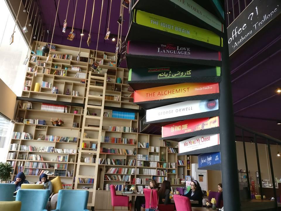 The Book Cafe – Visit Erbil